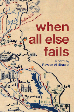 7-25 - Rayyan Al-Shawaf book cover